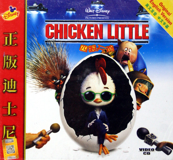 vcd四眼天鸡 正版迪士尼>英文版(2碟装)图片