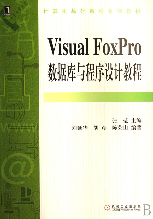 Visual Fox