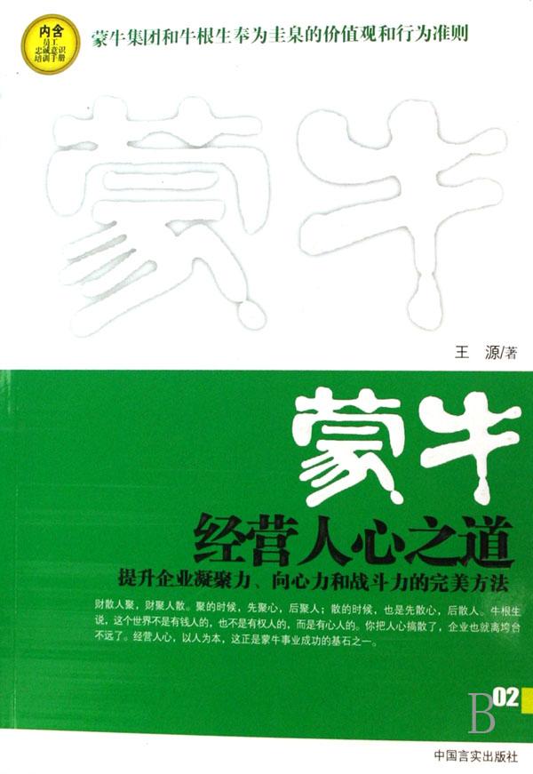 淘宝网王源书包图