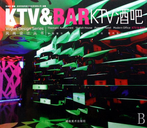 ktv酒吧快题设计手绘图