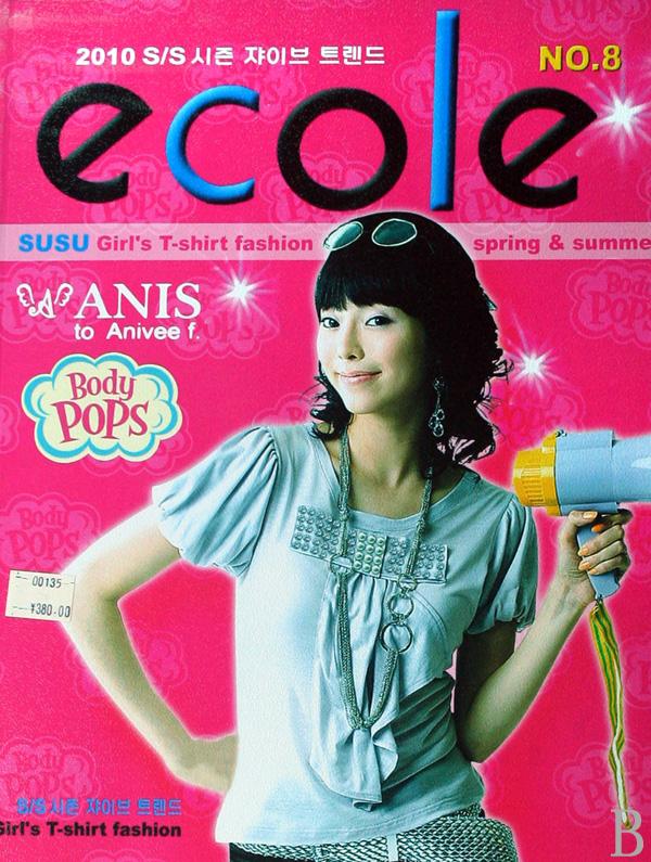 ECOLE(NO.8