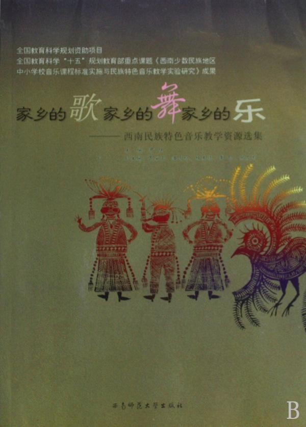 茶香中国简谱歌谱