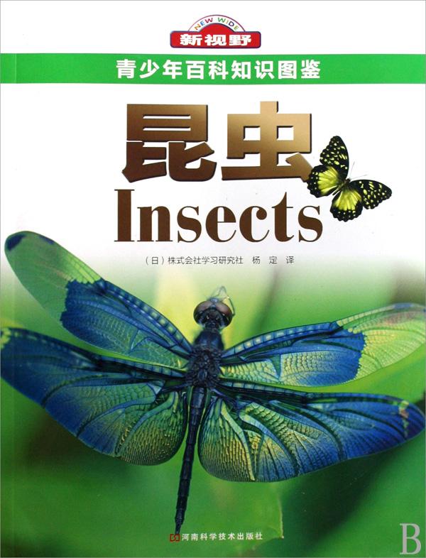 昆虫-博库网