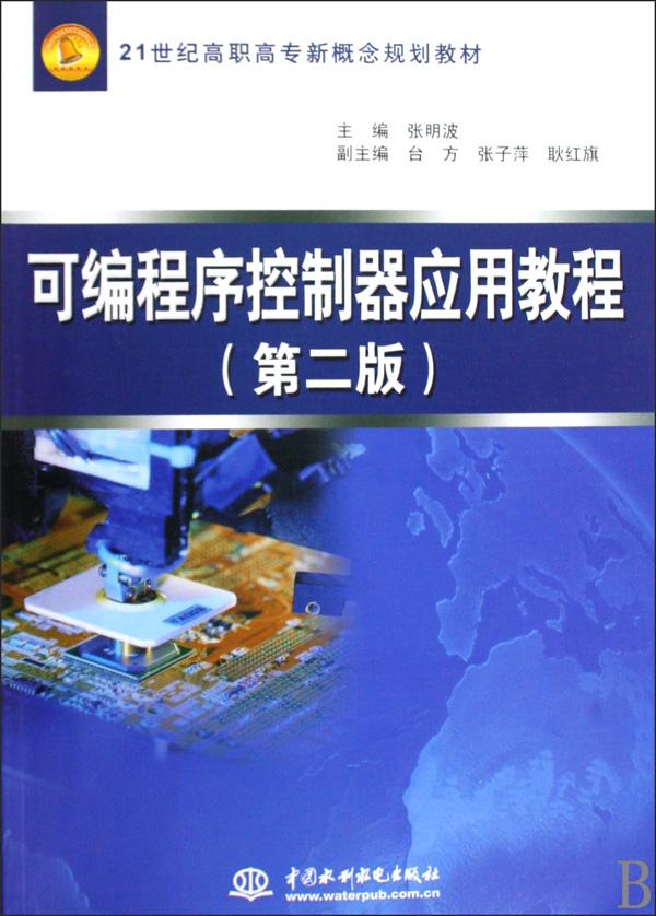838电路原理是哪本书