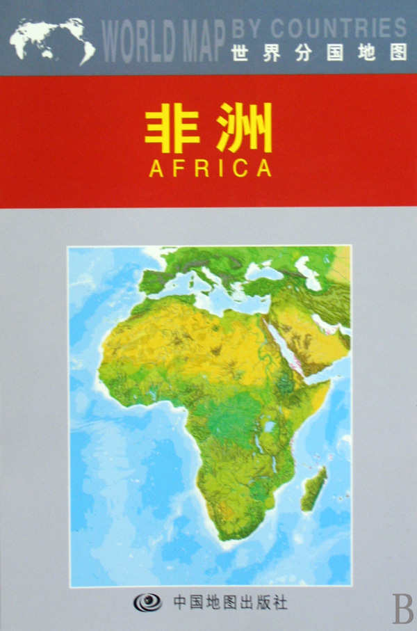 非洲1:28000000/世界分国地图