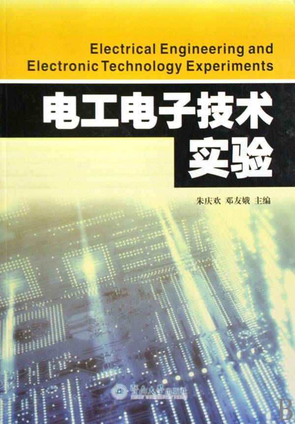 集电极调幅与检波电路