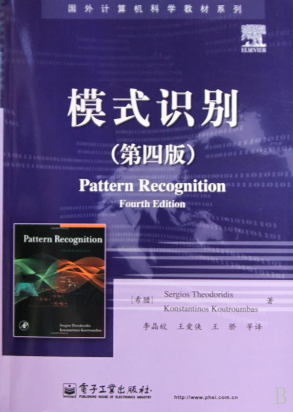 光学系统设计第四版