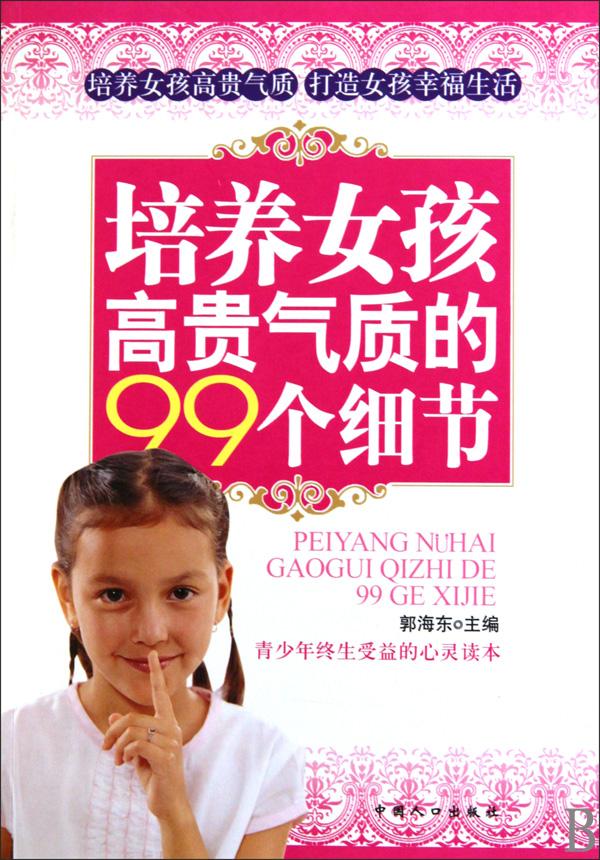 培养外国女生头像的99个图片-博库网细节高贵女孩漂亮气质的图片