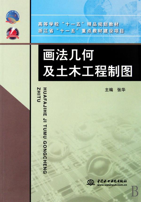 新版天天象棋33关图解法