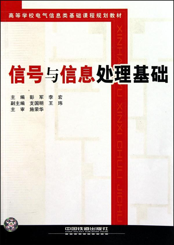 新版天天象棋40关图解法