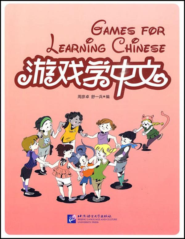 我的堂冠复习汉语拼音   94.作文比赛复习词语和句型   95.