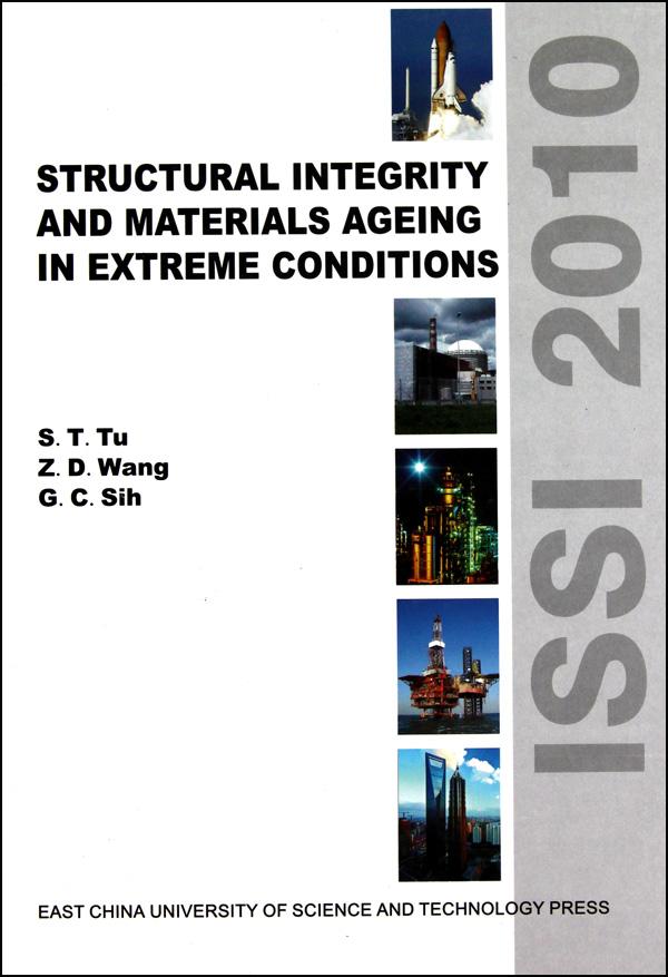 極端條件下結構完整性與材料老化(英文版)(精)