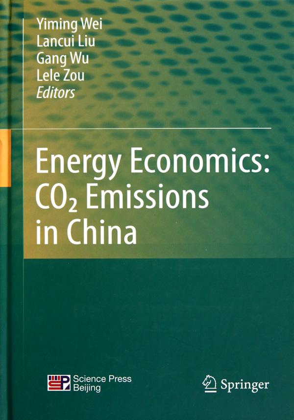 能源经济学--中国的二氧化碳排放问题(英文版)(精)
