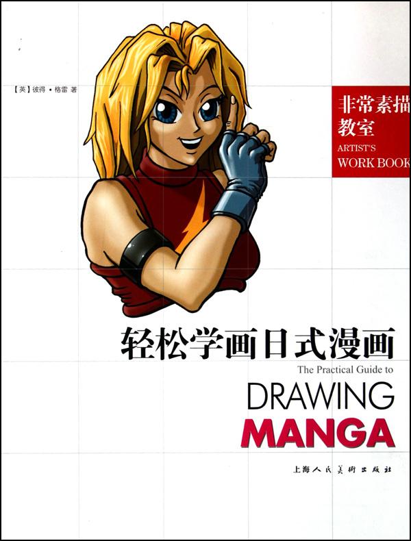 它广泛运用于动画片,电脑游戏