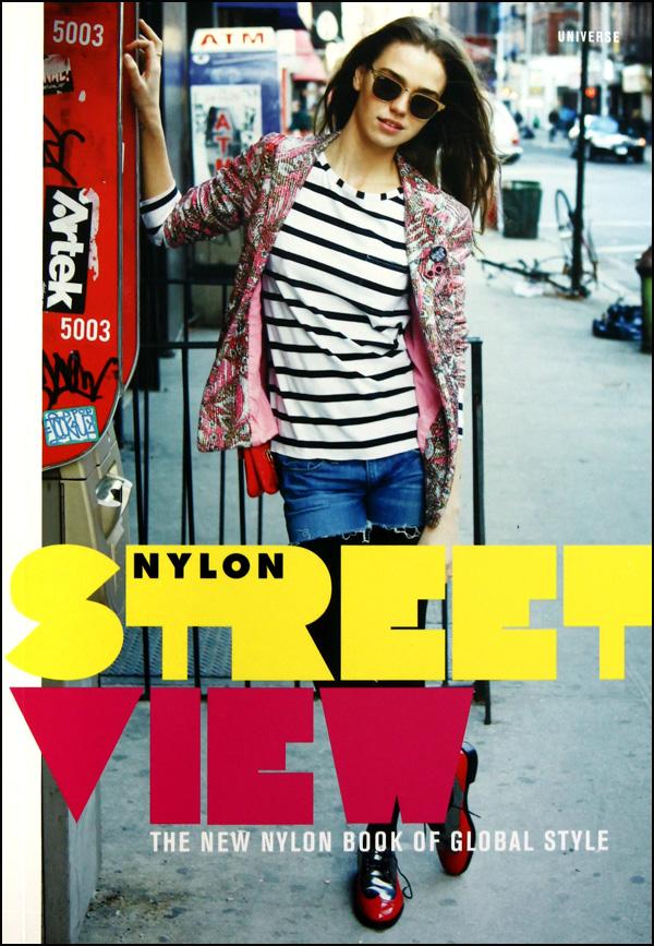 STREET VIE