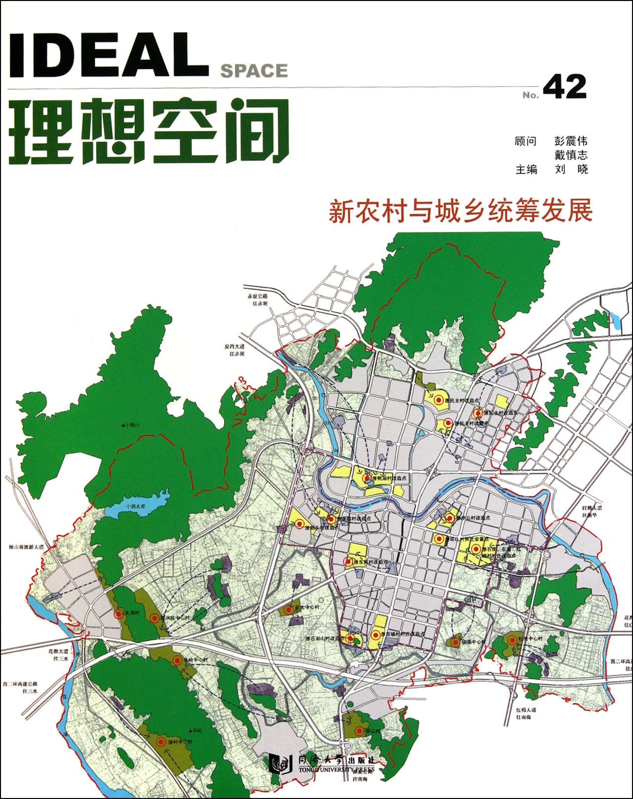 80年代农村手绘地图