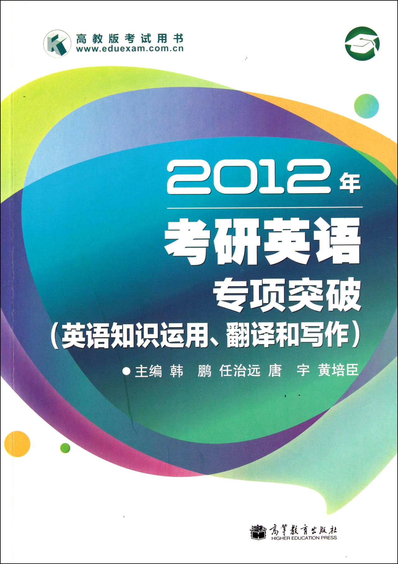 曾在北京旅游服务英语等级考试中担任高级考官