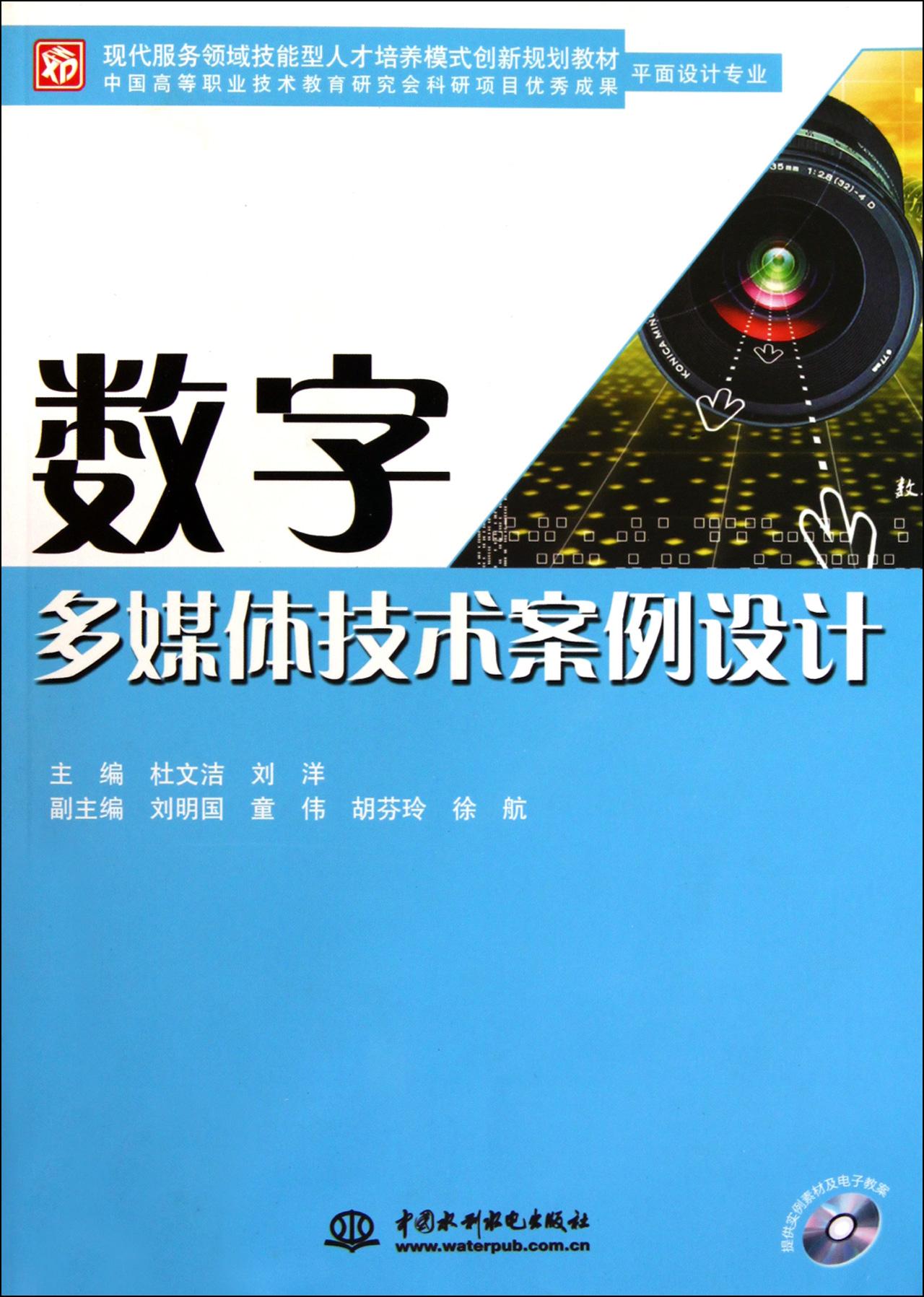(附桁架平面设计光盘现代v桁架专业技型广联达领域绘制图片