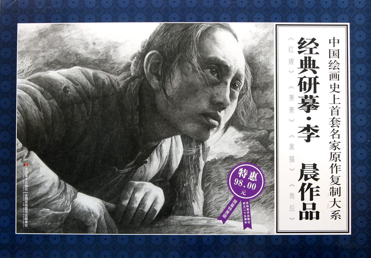 5Lq655Sf_抗战画画作品_国共合作抗日漫画图画_抗战胜利儿童 ...