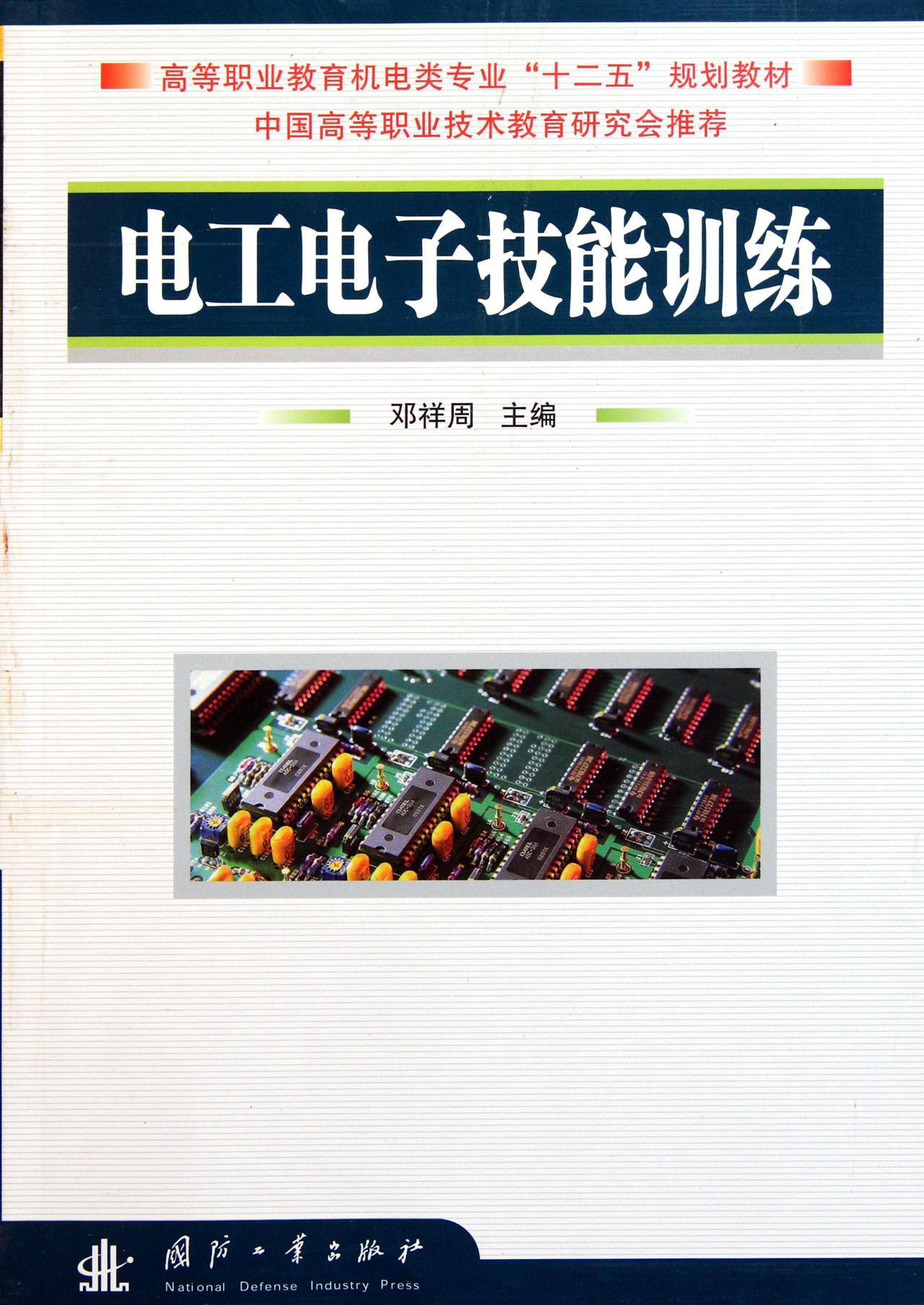 7  项目拓展   思考与练习 项目4  照明电路的设计与安装   4.