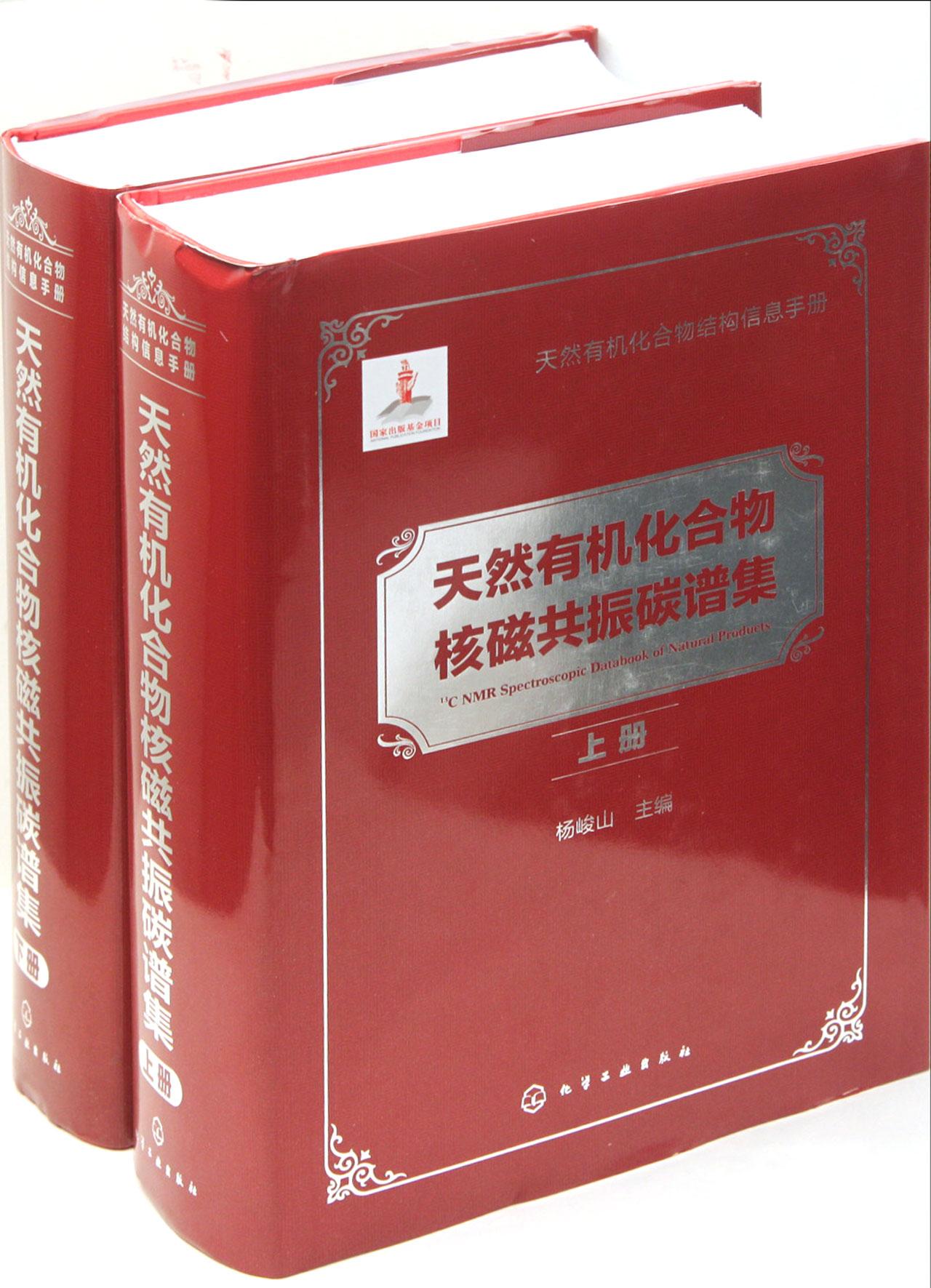 木脂素类化合物