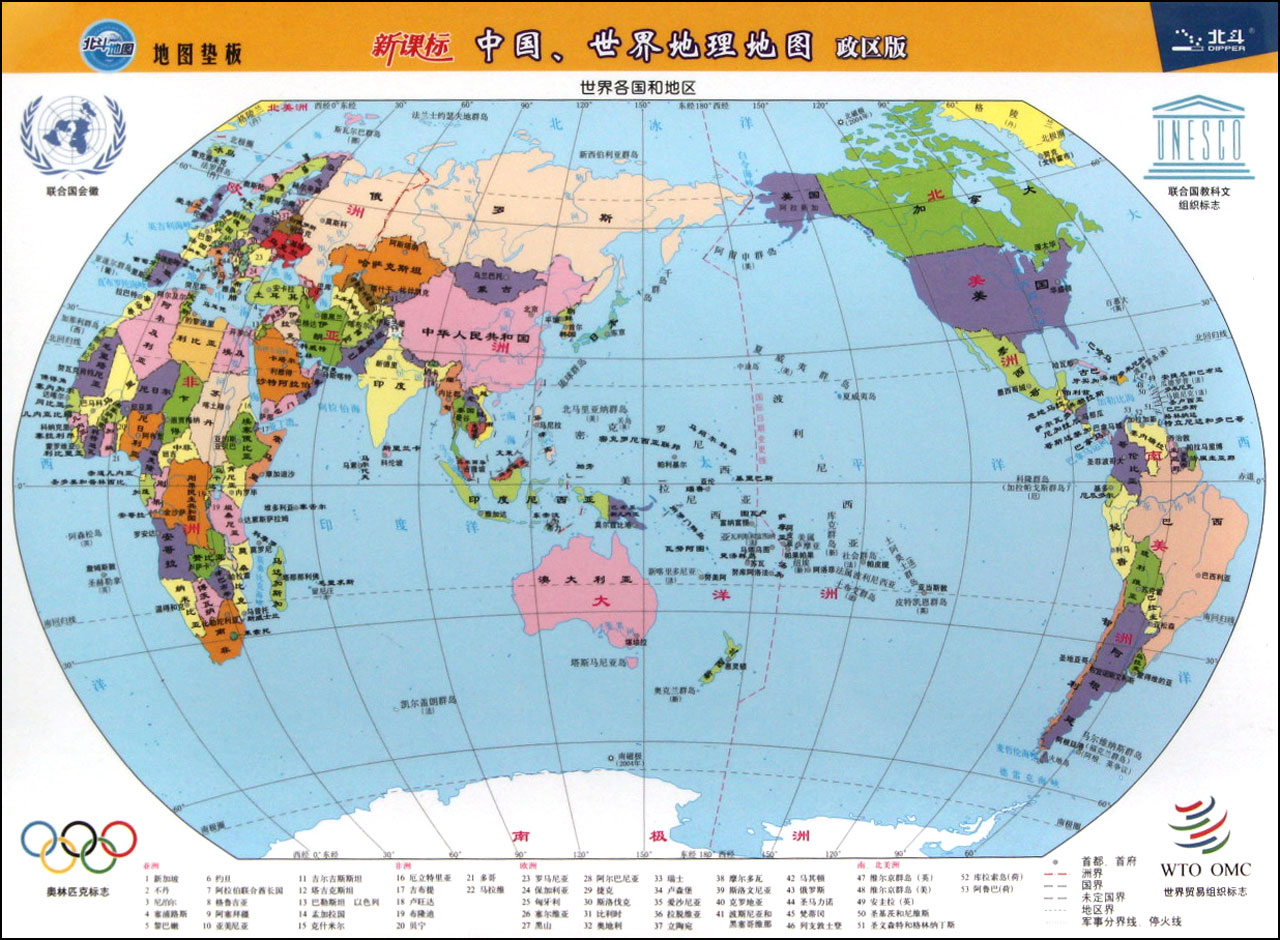 中国地图矢量图世界地图矢量图下载 第5页 素材