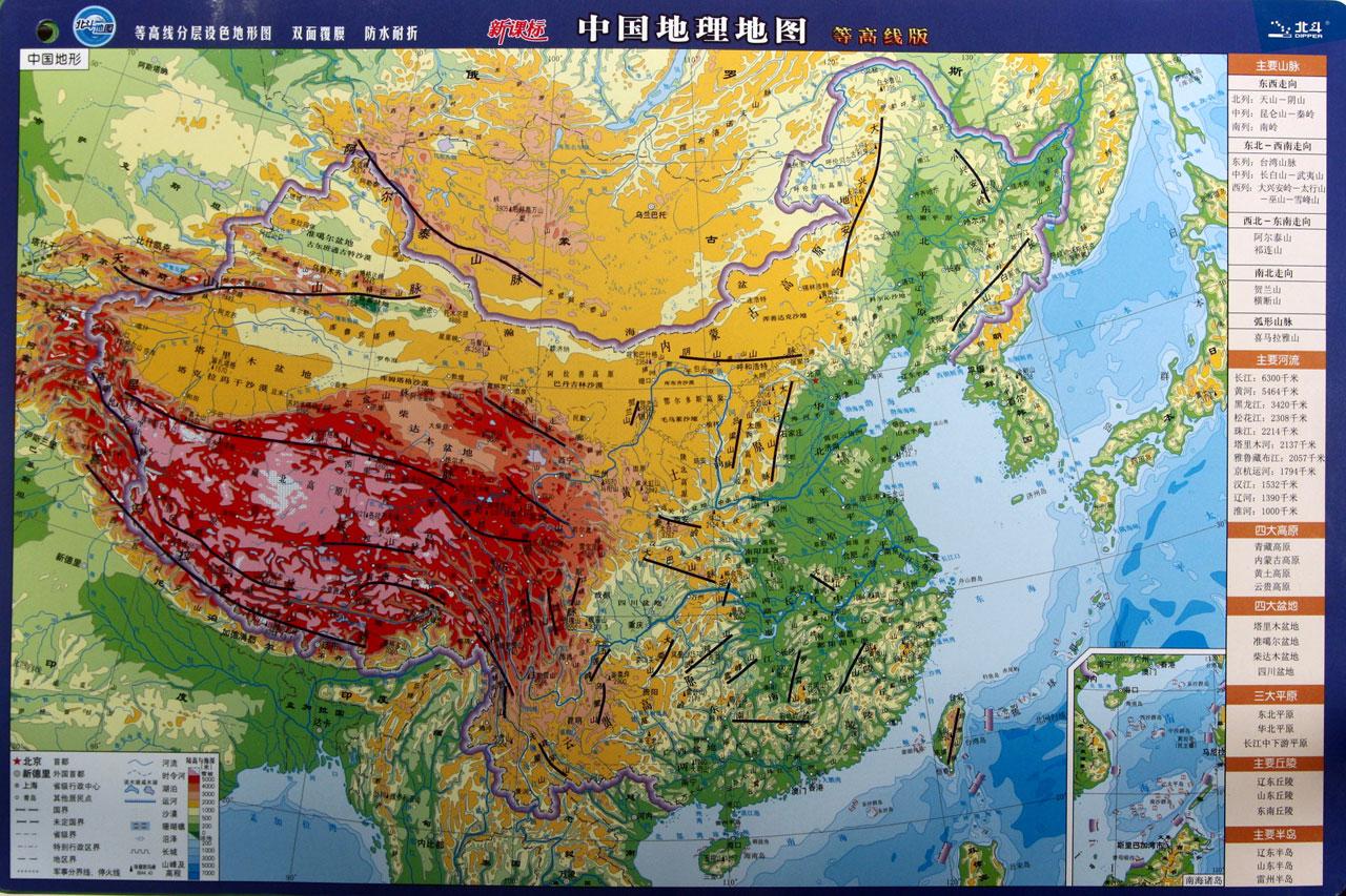 中国地理地图(等高线版新课标)