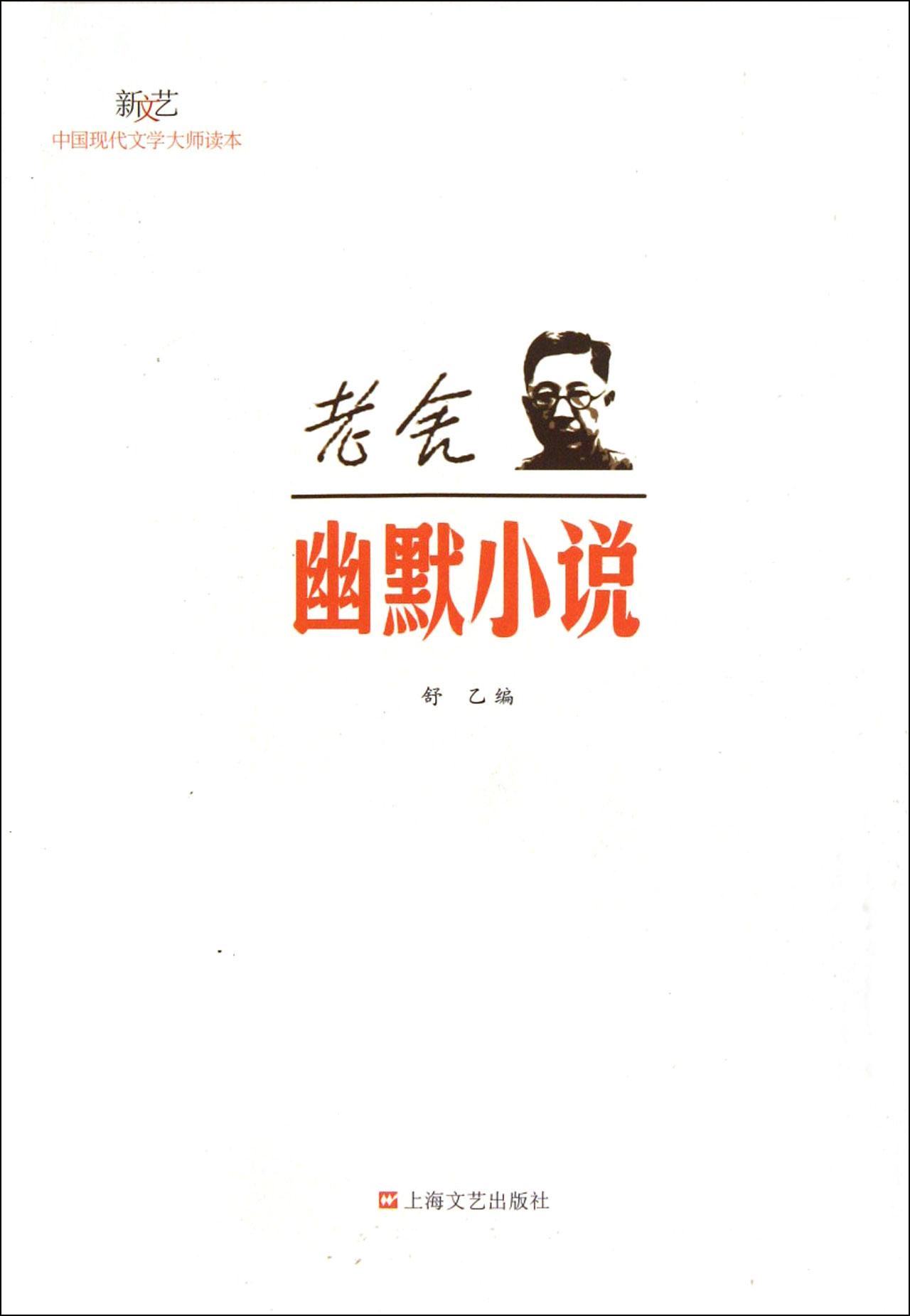 小说封面q版萌图片素材现代