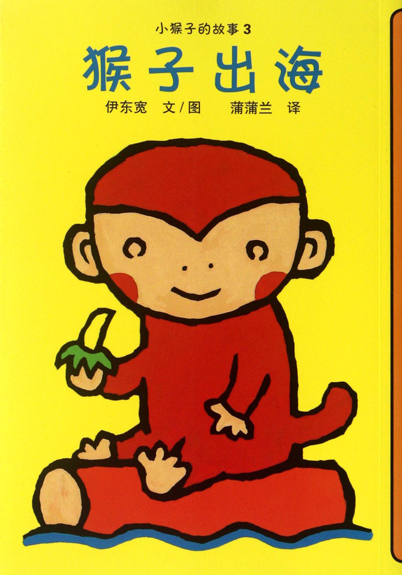 猴子头像怎么折