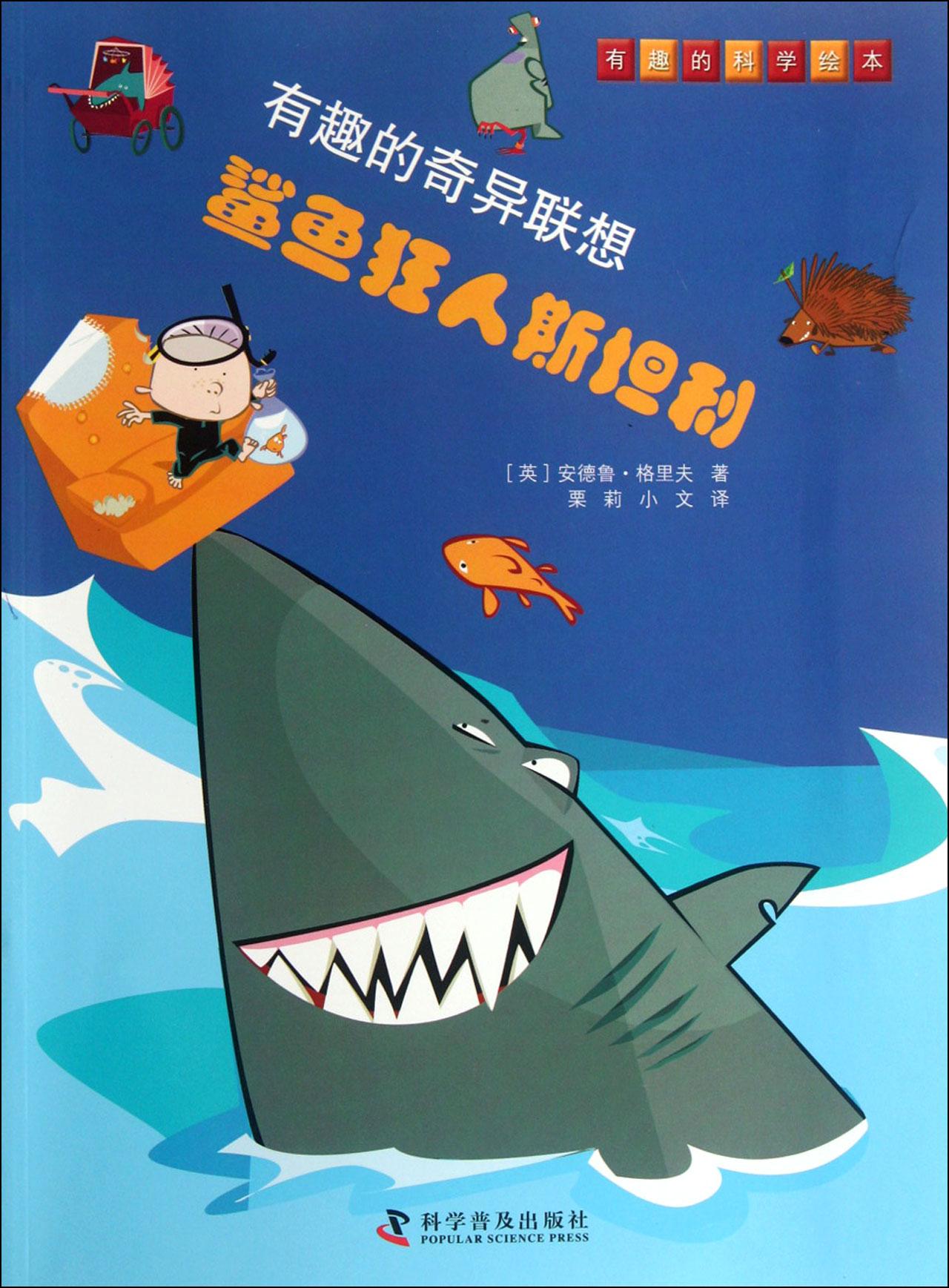 小鲨鱼 折法图解