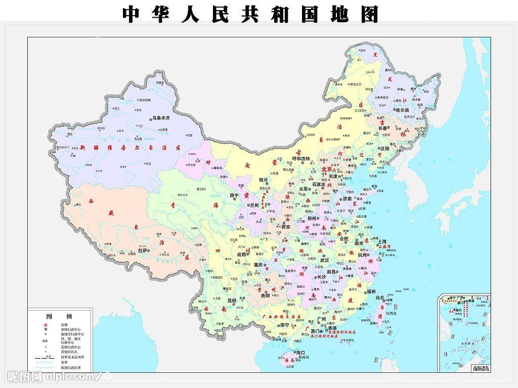 作 者:中国地图出版社.