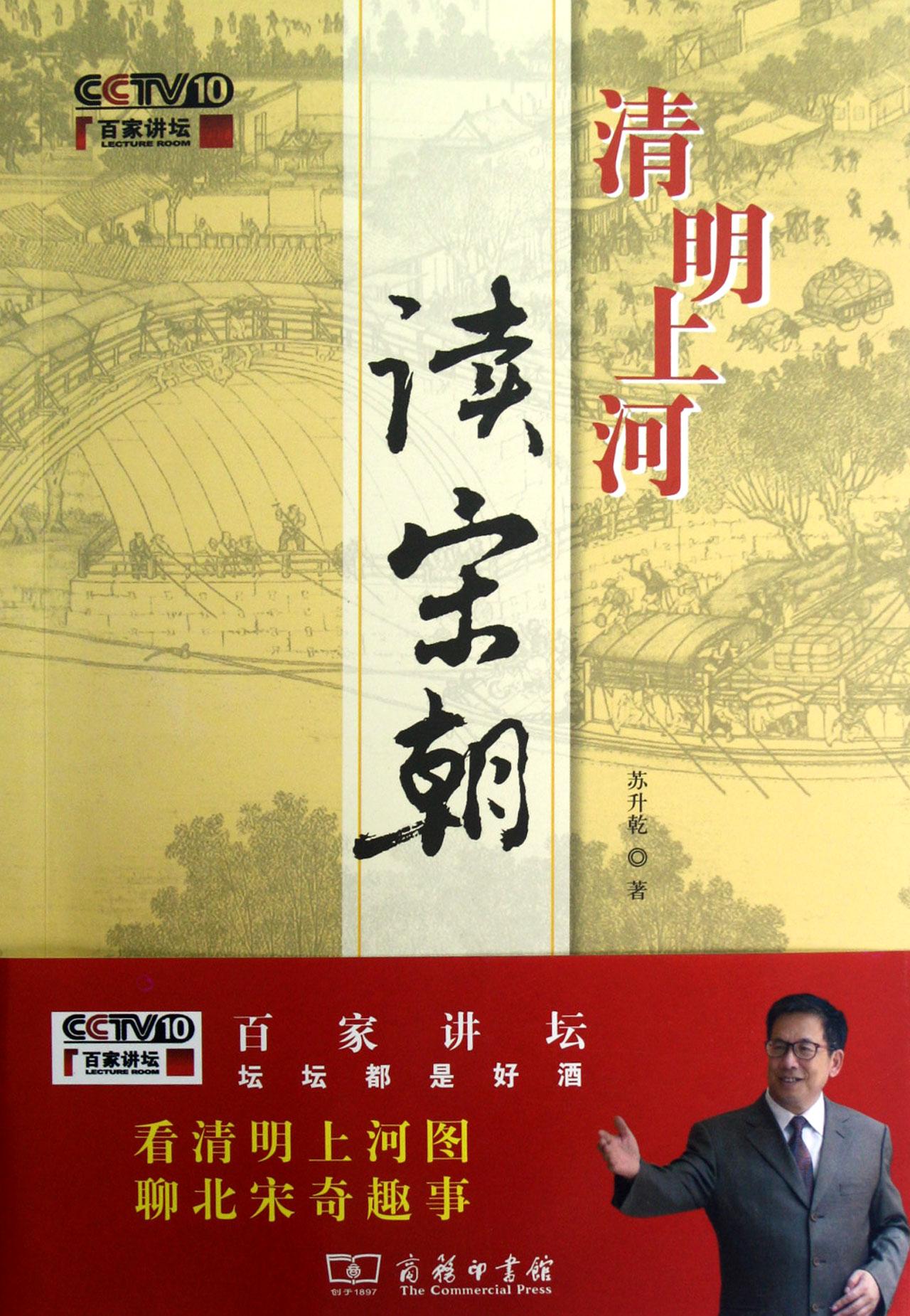 2013年09月29日 - 闲云野鹤 rylihongwei  - 闲云野鹤 rylihongwei的博客