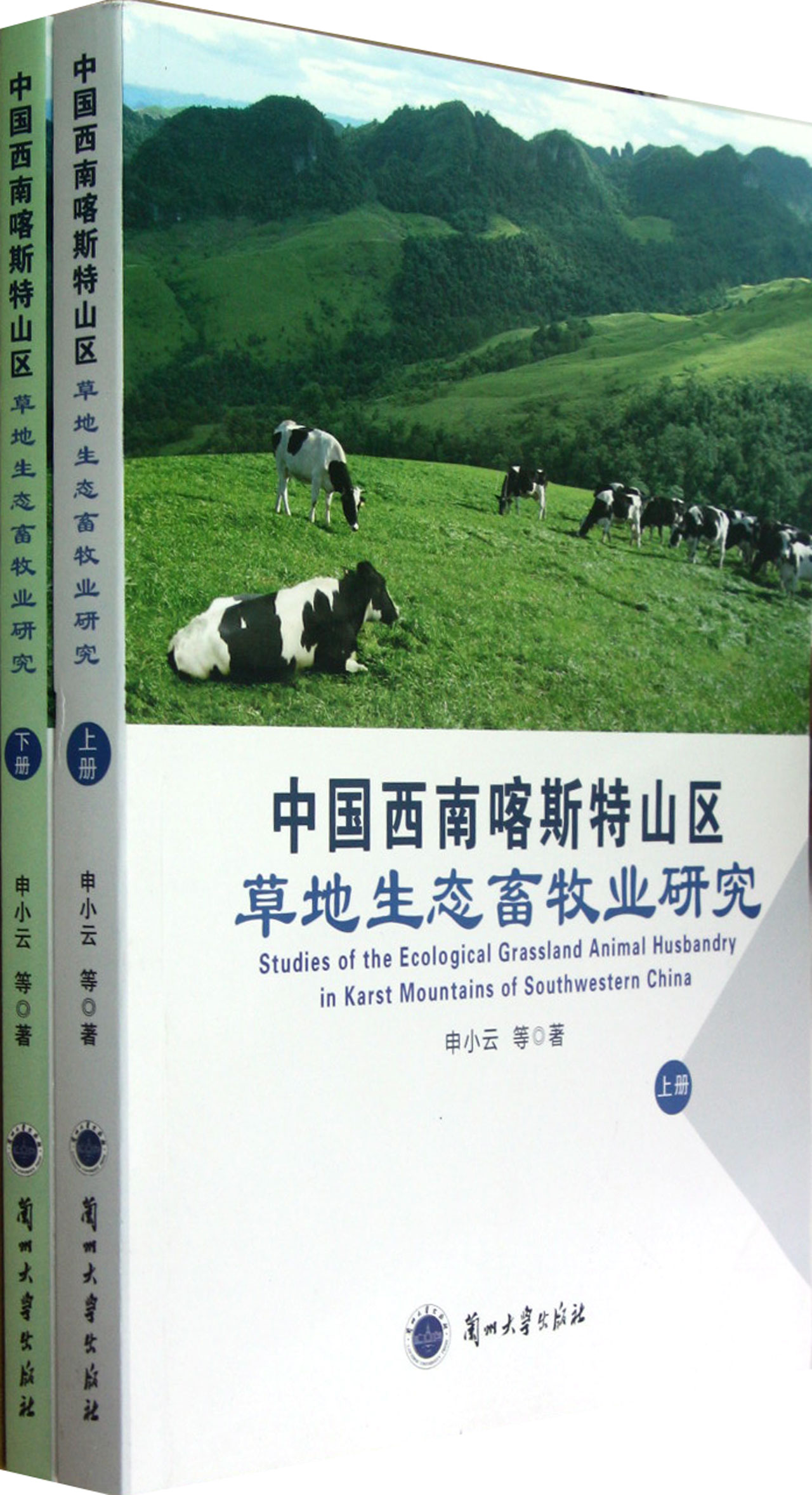 矿物质营养代谢:2.动物遗传育种和繁殖