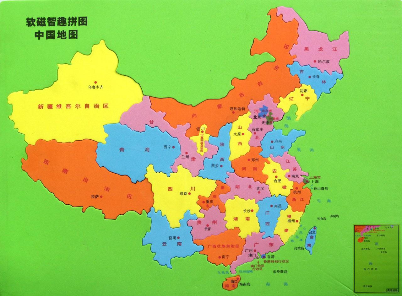 软磁智趣拼图中国地图