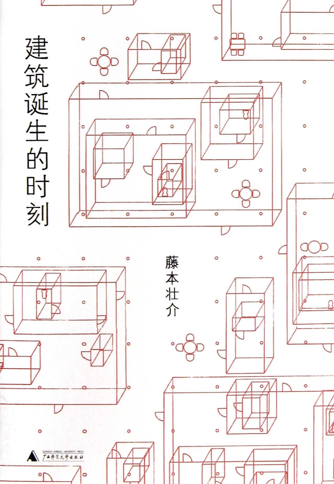 电路 电路图 电子 户型 户型图 平面图 原理图 1280_1855 竖版 竖屏