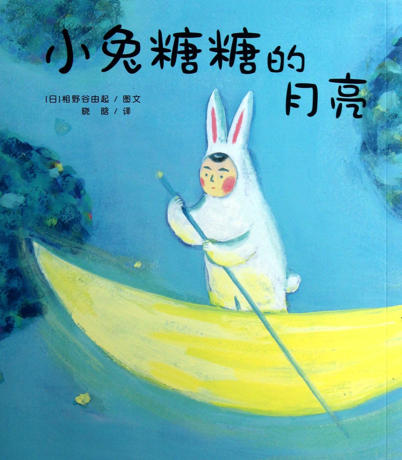 可爱小兔怎么折