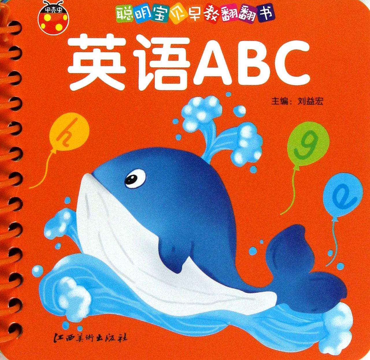 英语绘画设计封面