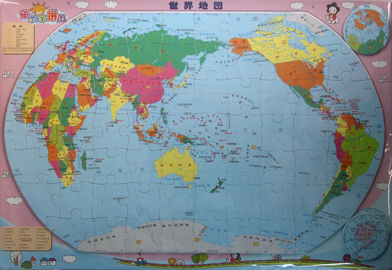 中国地理地图_中国地理地图图片素材