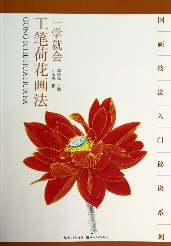 甘永川,南京书画院专职画家,中国美术家协会会员,中国工笔学会会员,上海美术家协会会员,上海中国画院青年艺术沙龙成员。 参展记录: 2004年5月《竹林双鸡》入选中国美协主办2004年全国中国画作品展 2004年10月《暮》入选中国美协主办庆祝中华人民共和国成立55周年全国青年书画展 2005年5月《新秋雨过》获中国美协主