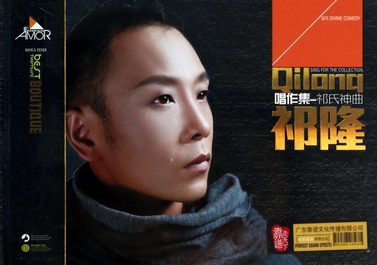 《精美音畫》純子音樂 嘆情緣~祈隆 - hung22 - 彬彬的博客