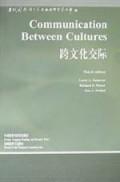 跨文化交际/当代国外语言学与应用语言学文库
