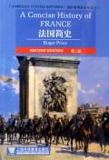 法国简史(第2版)/剑桥国别简史丛书