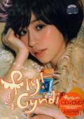 CD+DVD王心凌Fly Cyndi(2碟装)