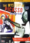 DVD神秘的毕加索