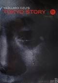 DVD-9东京物语