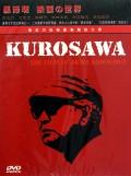 DVD-5+DVD-9黑泽明映画の世界(20碟装)