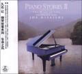 CD久石让钢琴故事系列(生命之风)