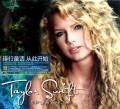 CD泰勒·史薇芙特同名专辑