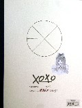 CD EXO狼与美女XOXO