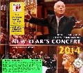 CD2014年维也纳新年音乐会(2碟装)